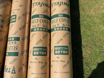 常陸太田市のスレート屋根改修カバー工事に使用するタディスセルフカバー