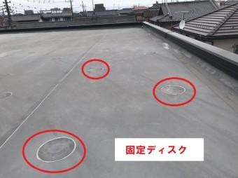 陸屋根シート防水固定ディスク
