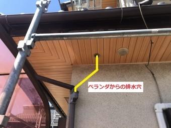 新しい軒天に排水口や換気口部を加工
