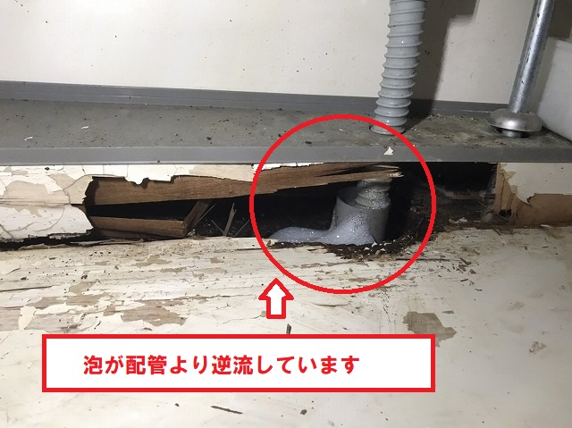 システムキッチン下の配管部