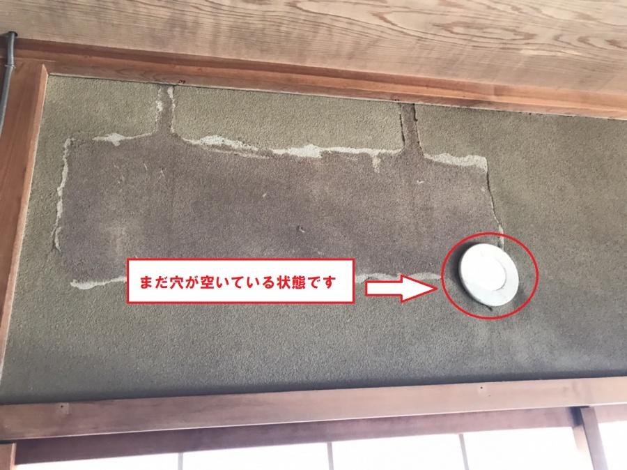 石岡市でエアコンを外し壁にエアコン痕が残っている画像