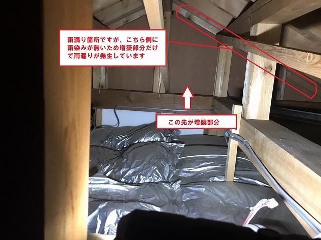 鹿嶋市で屋根裏雨漏り調査を進めていくと・・・