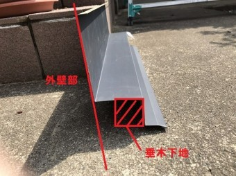 鹿嶋市の雨漏りをガルバリウム鋼板でカバー