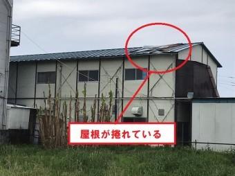 土浦市で強風が原因で屋根が捲れている