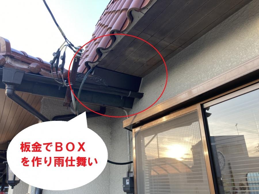 雨漏りが発生している屋根の取り合いを板金にて雨仕舞い