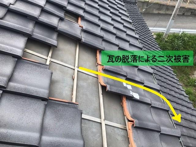 二階の瓦が飛散し一階の屋根に落ちたケース