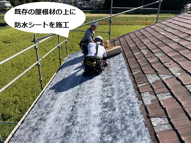 破損の激しいスレート屋根パミールに粘着式防水シートを張る職人