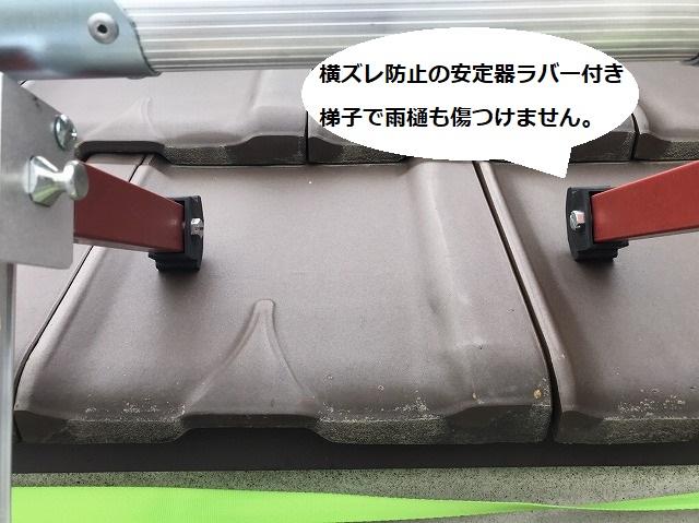 横ずれ防止の安全器ラバー付き梯子で安全を担保
