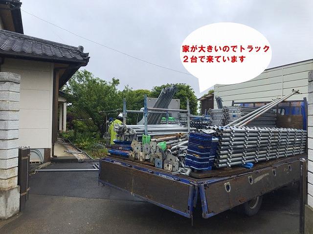 筑西市のお客様のお家の雨樋交換の架設足場を設置しますが、お家が大きいのでトラック2台で来ています