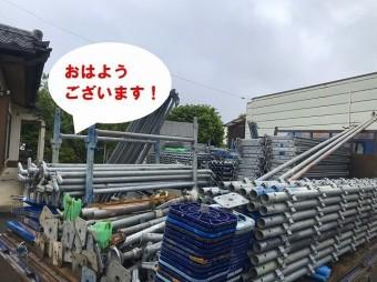 筑西市のお客様のお家の雨樋交換の架設足場を設置しますが、挨拶をして始めて行きます
