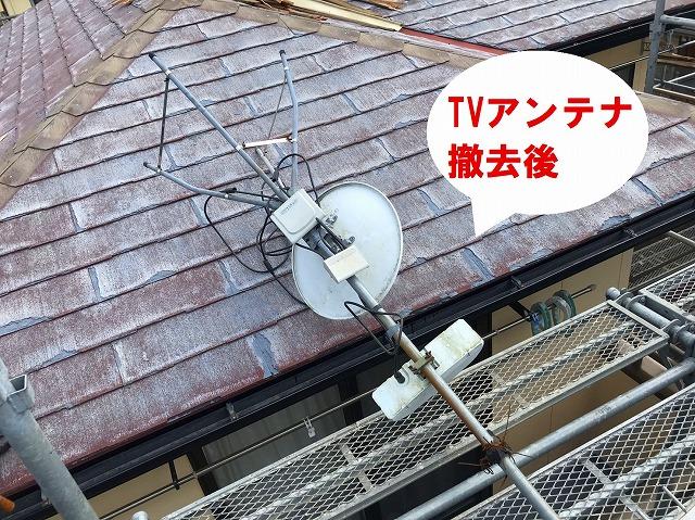 ひたちなか市のカバー工法前のTVアンテナ撤去後画像