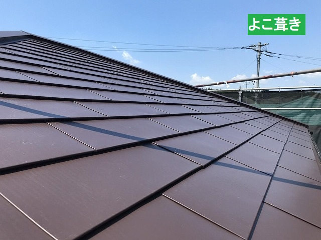 よこ葺き金属で葺いた屋根工事