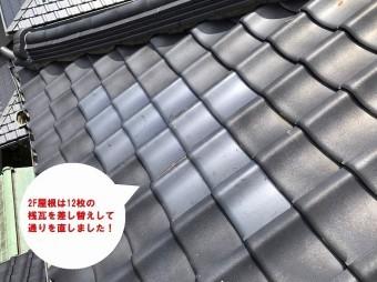 ひたちなか市で台風で飛散した桟瓦の瓦屋根補修で2F大屋根の桟瓦差し替え完了です