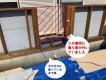 水戸市でベランダ手すりのぐらつきを直すための工事で飾り窓からの浸水が原因でした