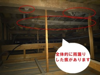 日立市の瓦棒葺き屋根雨漏りは経年劣化が原因で天井雨染み被害の現場調査の小屋裏雨漏り調査で母屋組にも雨漏りした形跡があります