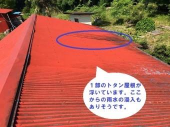 水戸市でのトタン屋根葺き替え依頼のお家は母屋に併設するトタン屋根が少し浮いています