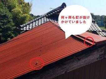 水戸市でのトタン屋根葺き替え依頼のお家は母屋に併設するトタン屋根の建物の釘抜けがありました