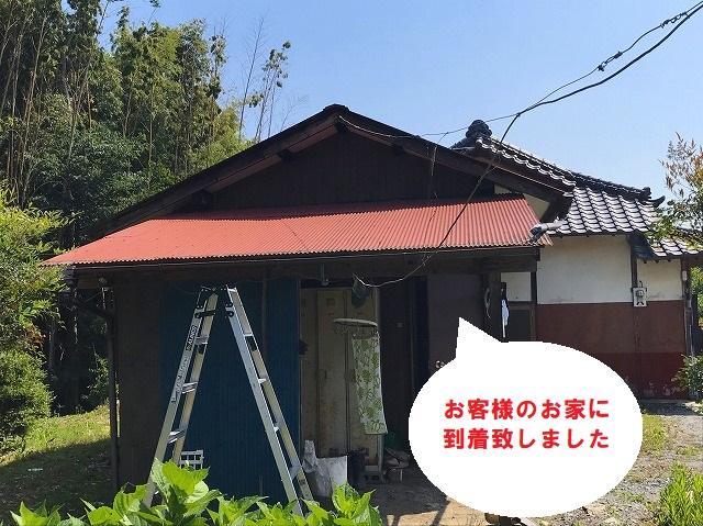 水戸市でのトタン屋根葺き替え依頼のお家に到着しました