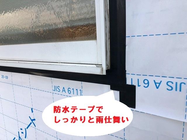 外壁リフォームでは雨仕舞いをしっかりと