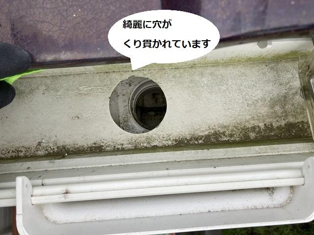 軒樋に開けた穴は綺麗にくり貫かれていますがズレが生じている