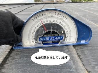 勾配計をコロニアル屋根にあてると4.5寸勾配を指す