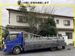 足場架設を行う前の茨城町の現場風景