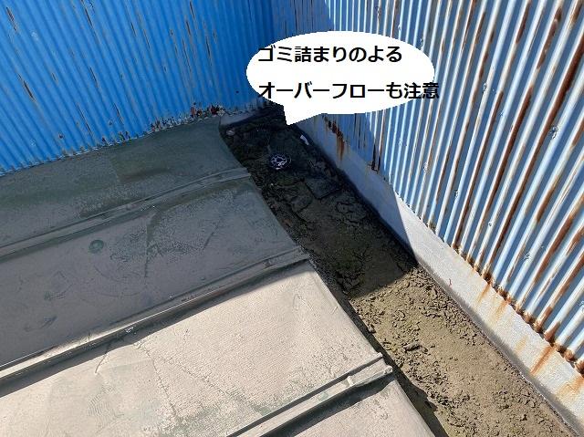 ゴミ詰まりによるオーバーフローに注意が必要なパラペット内の排水溝