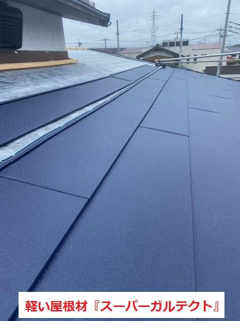 軽い屋根材のスーパーガルテクト
