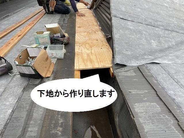 新しい下地板を加工し、作り直します