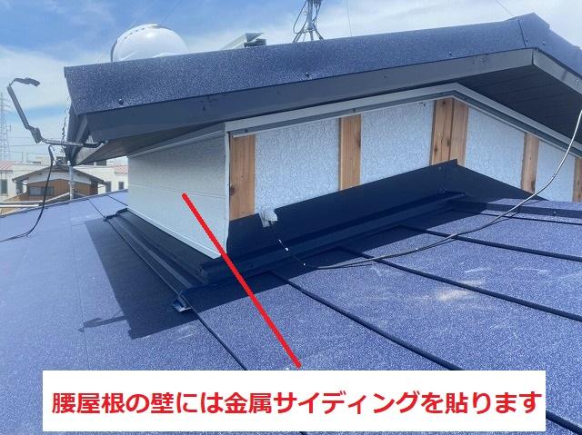 腰屋根の壁もカバー工法です