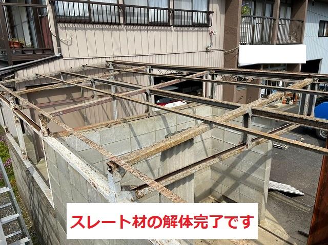 ボンベ庫のスレート屋根材解体完了