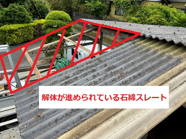 解体進められたボンベ庫の屋根