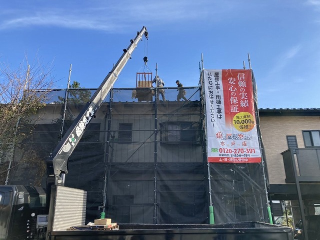 屋根工事の風景を実際の現場で撮影した画像