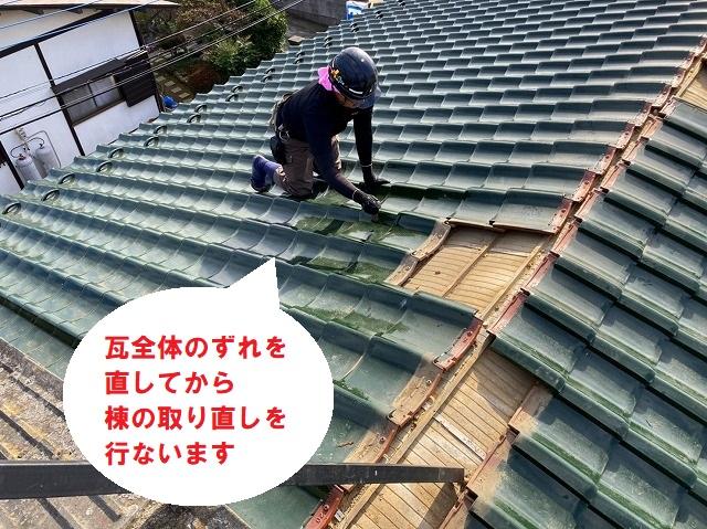 瓦のズレを直す屋根職人