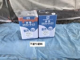 茨城県近郊の現場で使用する下塗り材