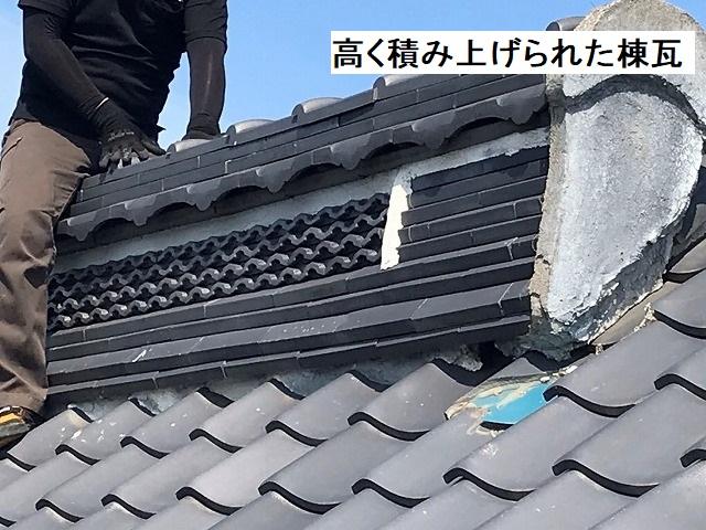 瓦屋根固定強化における高く積んだ棟瓦の工事