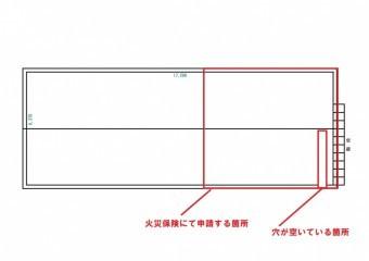 土浦市で雨漏りを火災保険にて申請する図面